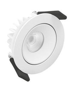 Image of   4058075811256 spotlights Indbygget lysplade Sort, Hvid