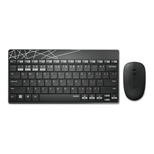 8000M Compact MultiMode Keyboard/Mouse Set Blk/Wht