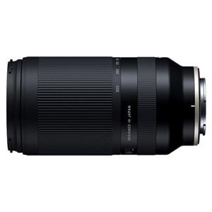 A047 MILC/SLR Telefoto zoomobjektiv Sort
