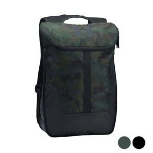Under Armour Sportsrygsæk Under Armour 1300203 (45 x 30 x 20 cm) Camouflage