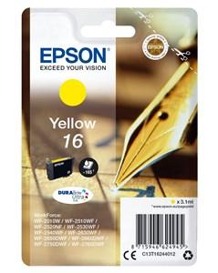 T1624 Yellow Ink Cartridge